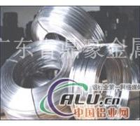 铆钉铝线厂家、1070纯铝线报价
