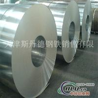 供应1060铝板最新价格