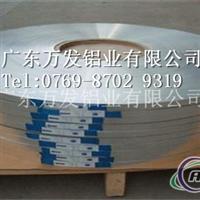 6061拉伸铝带生产商