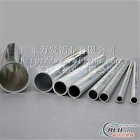 1070精抽铝管供应价格