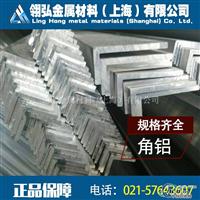 合金板5056铝合金卷板现货