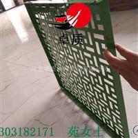 压型铝板吸音板铝板穿孔吸音板