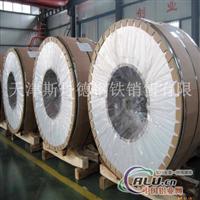 供应5754铝板最新价格