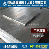 5A06铝薄板