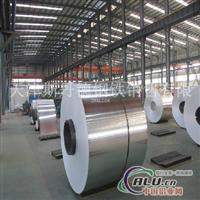 0.55mm厚保温铝卷市场价格