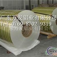 5056氧化铝带生产厂家