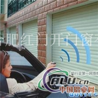 遥控车库门安装及价格