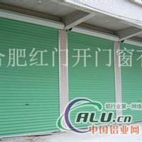 电动抗风门定做、 电动卷闸门维修价格