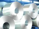 铝卷生产商、AL1100H24铝卷批发