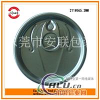 专业销售出口台湾机油易拉盖211#