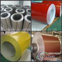 3003鋁皮保溫工程專項使用防銹鋁皮