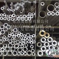1060挤压铝管生产厂家