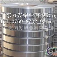7005硬质铝带品种多