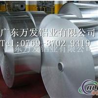 20122A12耐磨铝带品种多