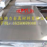 3004防銹鋁板
