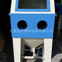 小型手动喷砂机表面处理喷砂设备