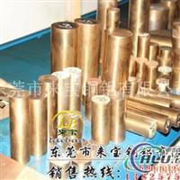 QBe0.31.5高品质铍铜棒