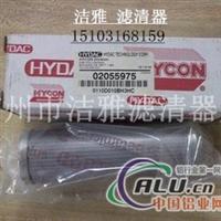 供应贺德克滤芯1700R005BNHC