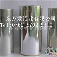 3003耐腐蚀铝带价格优