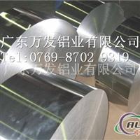 6011可阳极氧化铝带价格优