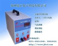 冷焊机视频冷焊机原理