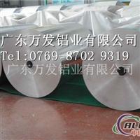 吉林6063优质铝合金带