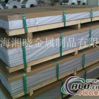 3012铝板