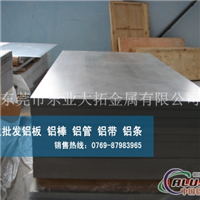 7A19铝板,进口7A19铝板