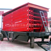 禹城移动式轨道式液压升降平台
