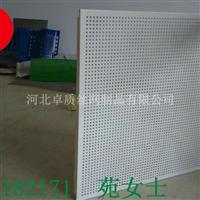 穿孔铝板吊顶单板600吸音板规格