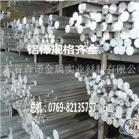 美标5A05铝材厂家