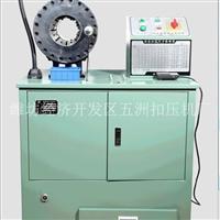 金属管缩管设备专卖wz301缩管机