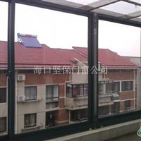 厂家订制铝合金门窗封阳台