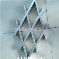 菱形三角铝格栅生产厂家