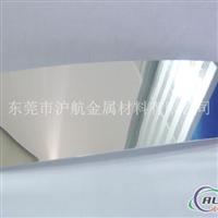 彩色氧化镜面铝板1070