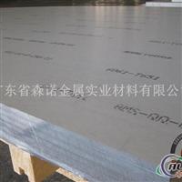 现货5754铝棒生产