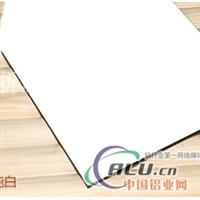 供應2M超寬高品質廣告鋁塑板