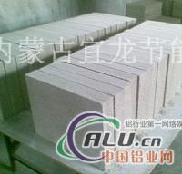 保溫材料玻璃棉板的安裝