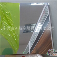 出口5052镜面铝板价钱