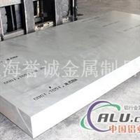铝板价格2A16铝板2A16铝棒含税