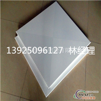 600600对角冲孔铝扣板生产厂家