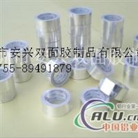 供应铝箔胶带
