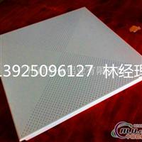 600600对角冲孔铝扣板价格