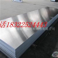 耐腐蚀5086铝板   防锈铝合金板
