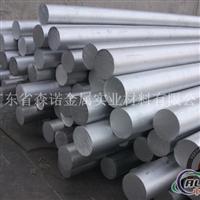 5083O工业铝合金板