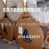 A5083铝材公司