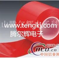 直销耐高温PET双面硅胶带