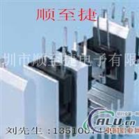 相变化界面材料HIFlow225FAC