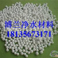 活性氧化铝干燥剂35mm