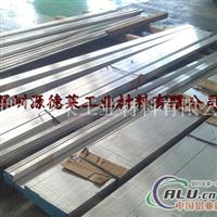 进口铝排,国外进口进口铝排销售